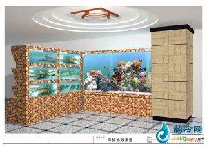 海鲜池效果图
