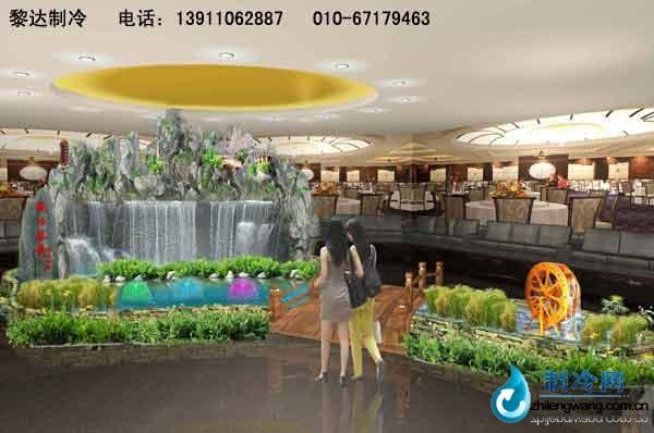 北京海鲜池制作
