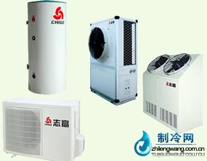 志高空气源热泵热水器机组系列