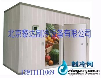小型水果冷库最新价格报价,批发热线010 87200891,小型水果冷库