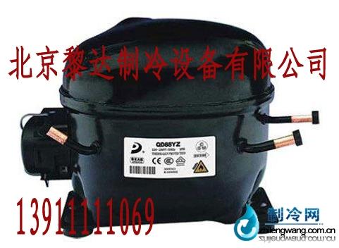 东贝压缩机d系列:使用工质为:r134a600a